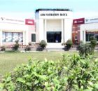 University of Sahiwal Admission