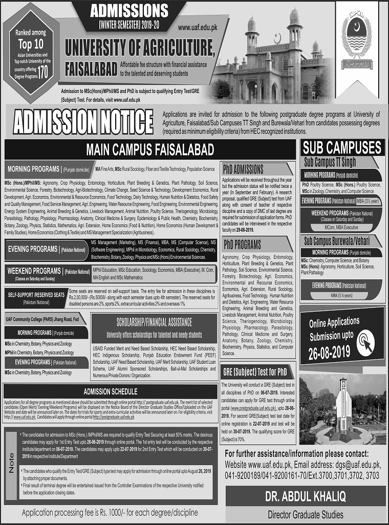 UAF University of Agriculture Faisalabad Admissions 2019 Fall Advertisement