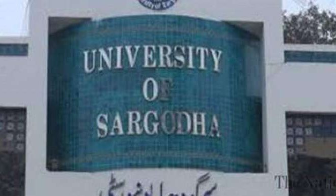 University of Sargodha UOS Admissions 2021 Late Date to Apply Online