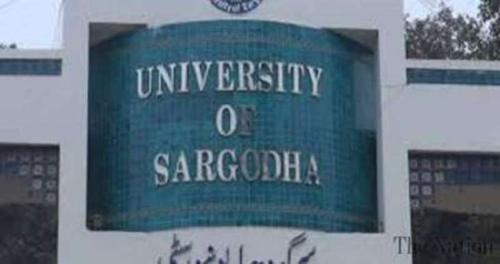 University of Sargodha UOS Admissions 2020 Apply Last Date Online
