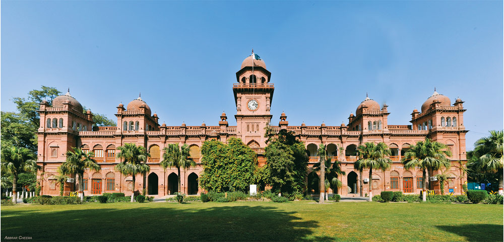 PU Admissions 2019 BS, MS, MPhil and PHD Programs Apply Online