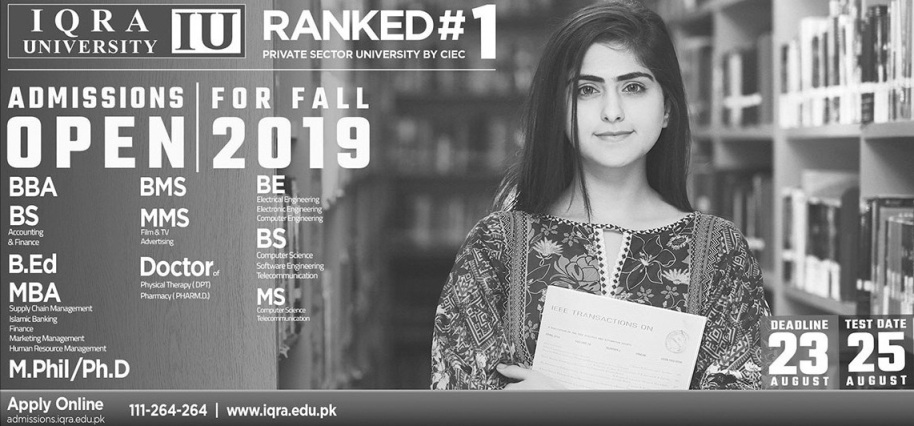 Iqra University Admission 2020 Apply Online Fee Structure Merit Lists