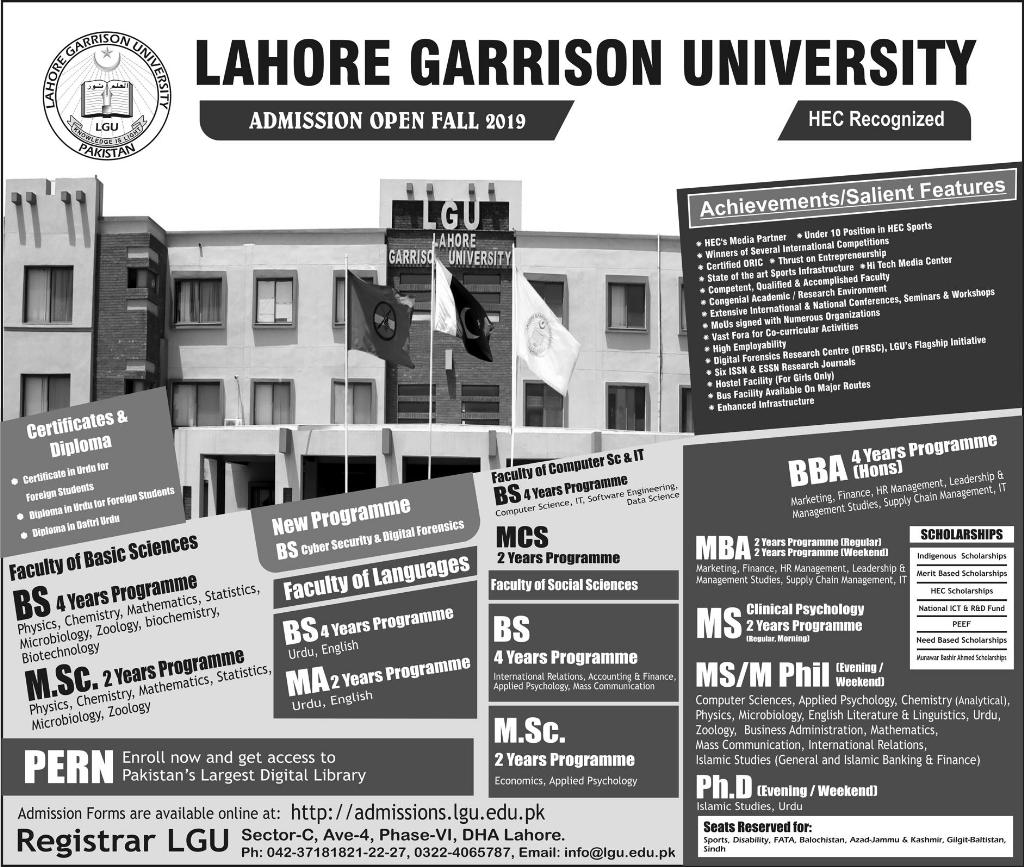 Lahore Garrison University Admission Last Date to Apply Online