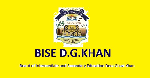 BISE DG Khan Board 9th Class Roll No SLips