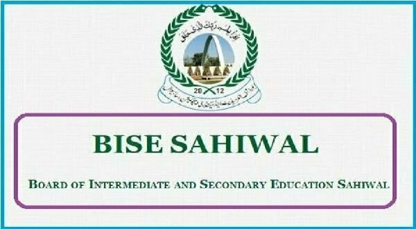 Bise Sahiwal Board Roll No Slips Download