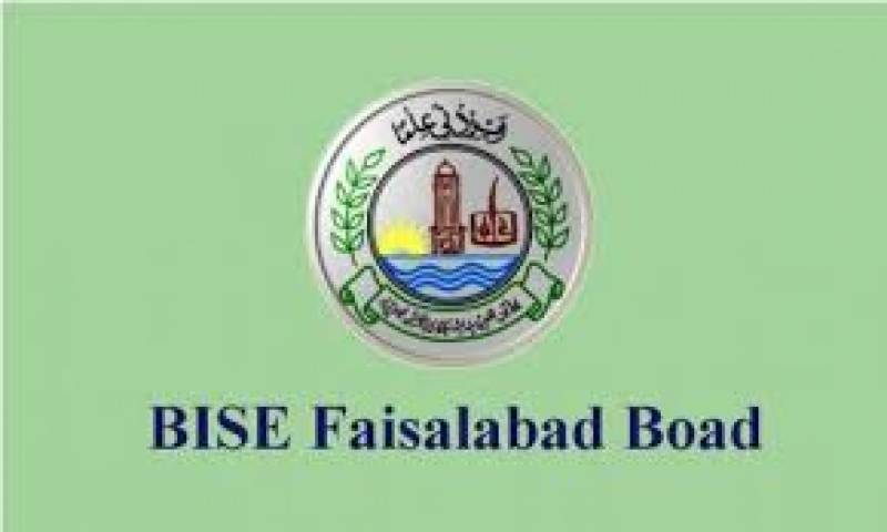 Faisalabad Board 11th Class Roll No Slips fa, fsc, 1st year intermediate slips