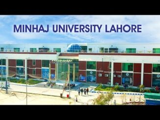 Minhaj university lahore admission, last date to apply, merit list MUL online