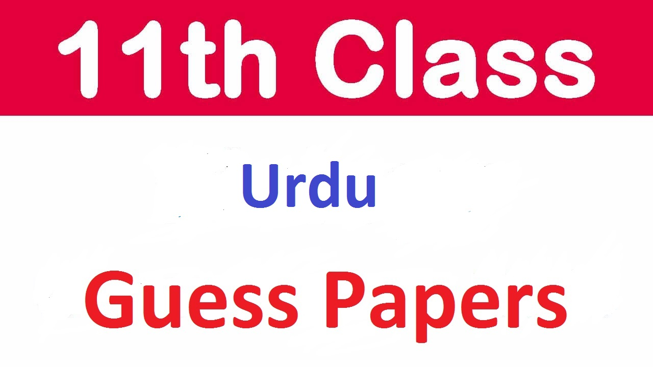 11th Class Inter Part I, FA/ FSc Urdu Guess Paper 2021