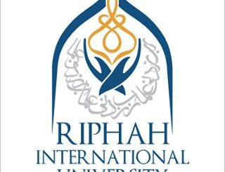 Riphah International University Admission